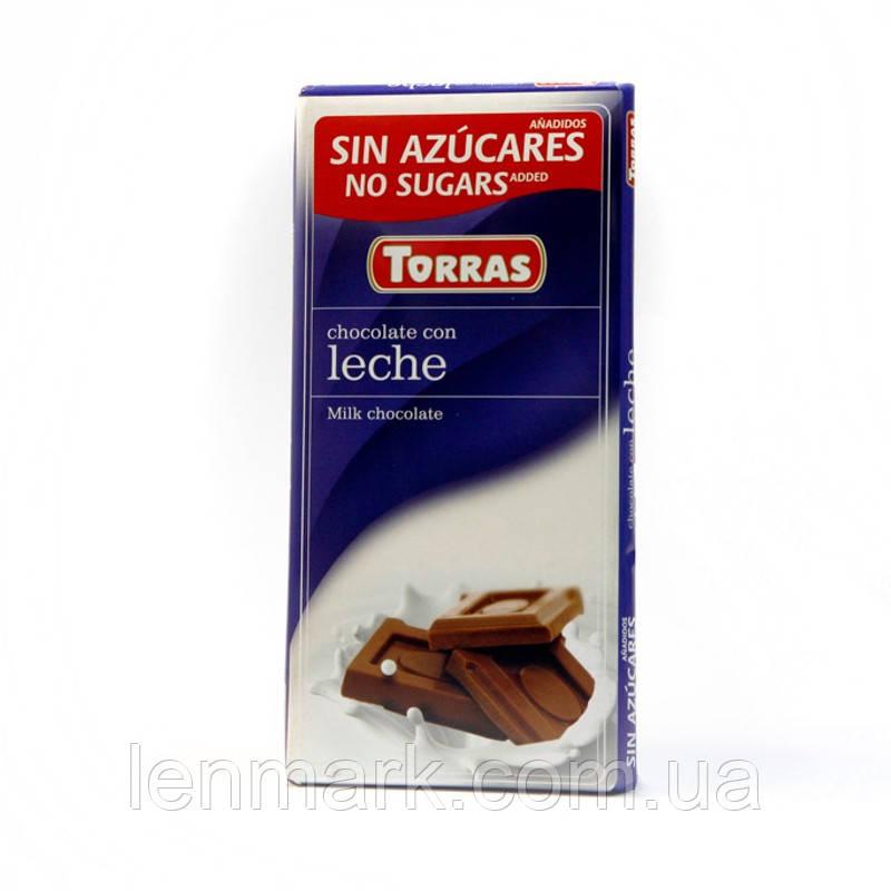 Молочный шоколад без глютена и сахара Torras leche  75 г.