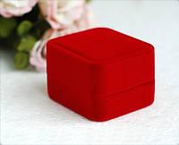 Бархатная коробка для кольца красная