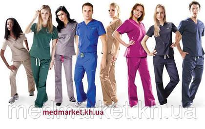 как выбрать медицинскую одежду???