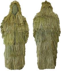 Маскировочные костюмы, маскхалаты