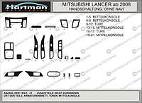 Mitsubishi Lancer X 2008+ гг. Накладки на панель (Hartman) Орех