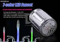 Насадка на кран c LED / диодной подсветкой для прекрасного интерьера (работает без батареек!!!)