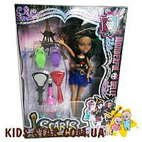 Кукла Wonderful Belle (233B)