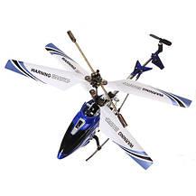Детские, игрушечные самолеты, вертолеты, геликоптеры с пультом дистанционного управления, радиоуправляемый, фото 3