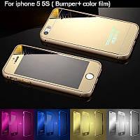 Противоударное  защитное цветное зеркальное ультратонкое стекло для Iphone 5/5S+бампер алюминиевый