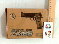 Детская игрушка пистолет металлический, с пульками, ZM25