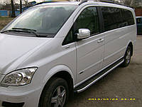 Mercedes Vito W639 2004-2015 гг. Боковые площадки Fullmond (2 шт, алюм.) Длинная (ExtraLong)