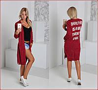 Женский стильный вязанный кардиган  с надписью на спине (4 цвета) (турция)