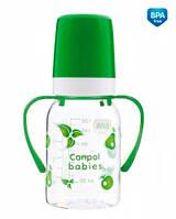 Тритановая бутылочка 120 мл с ручками (салатовый), Canpol babies (11/821-3)