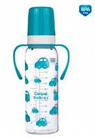 Тритановая бутылочка 250 мл с ручками (бирюзовая), Canpol babies (11/815-3)