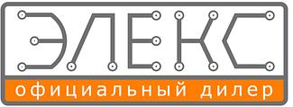 Электрооборудование ЭЛЕКС от официального дилера