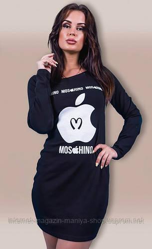 Платье женское яблоко