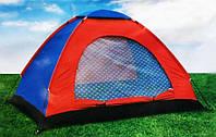 Палатка однотентовая 2-х местная Shengyuan