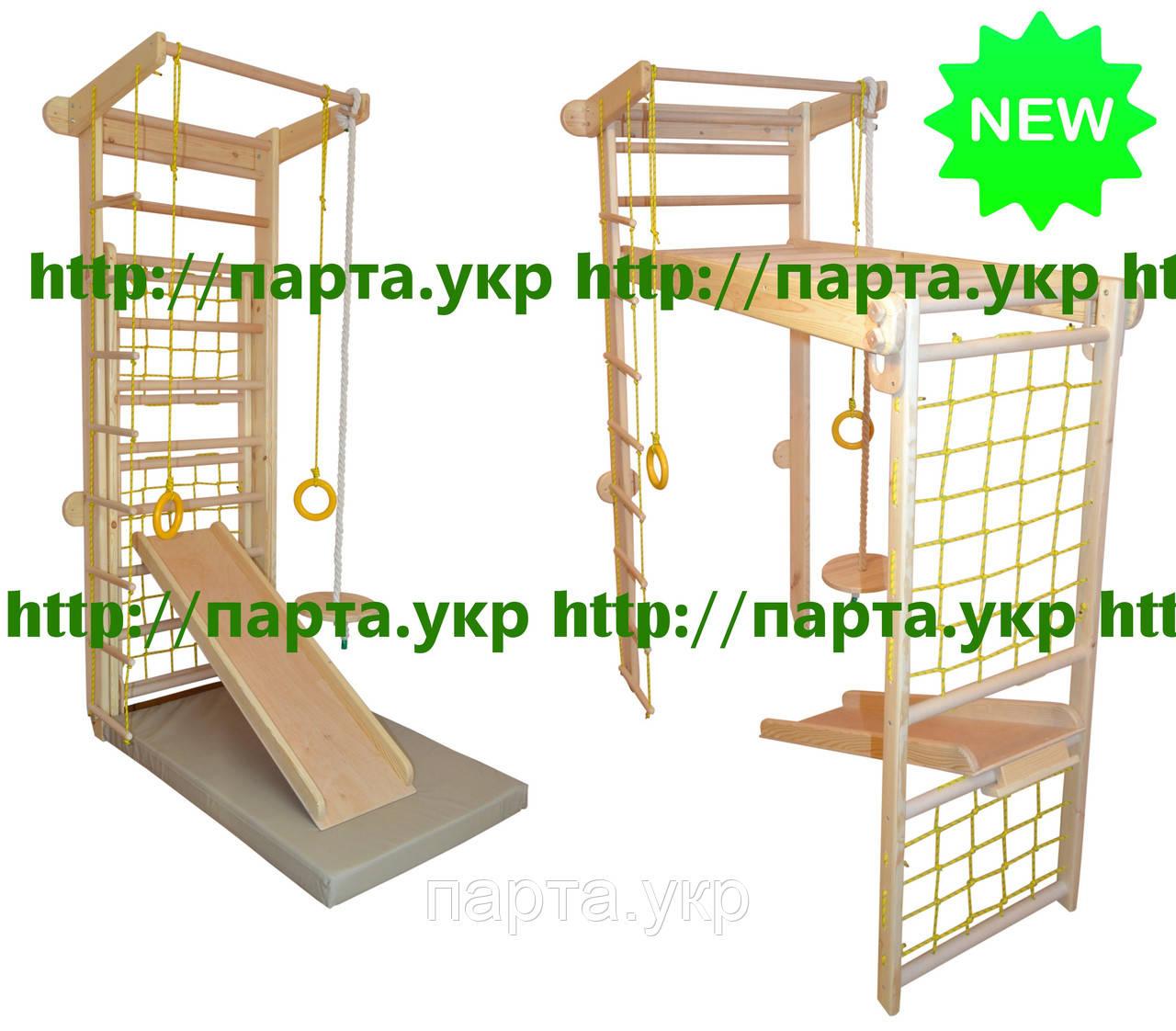 Спортивный уголок деревянный  Складной с горкой h225 см