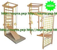 Спортивный уголок деревянный  Складной с горкой h225 см, фото 1