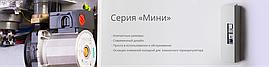 Электрический котел Мини 24 кВт/380W
