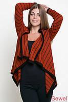 Женская вязаная шаль накидка (кардиган)