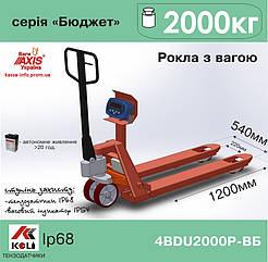 Рокла с электронными весами до 2000 кг Аxis 4BDU2000Р-В
