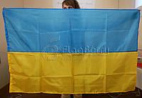 Флаг Украины сшивной 100*150 см., искуственный шелк, фото 1