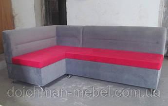 Кухонный уголок купить в Украине мебельная фабрика