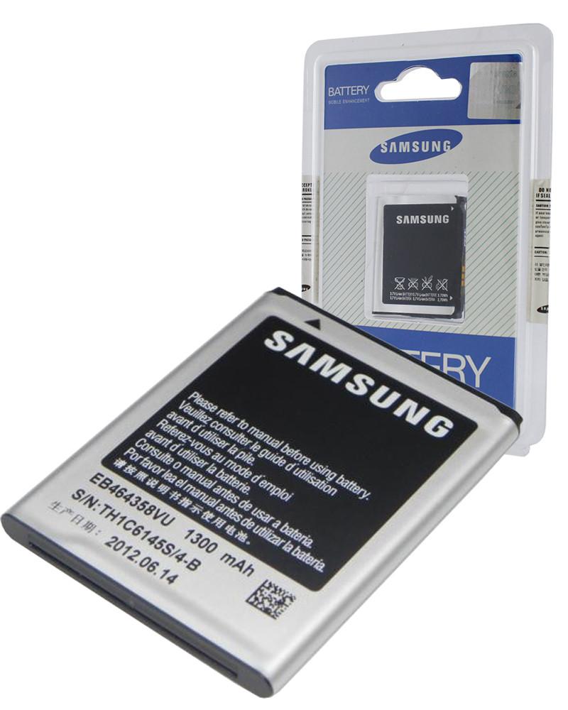Акумулятор для Samsung S6102/S6802/S7500