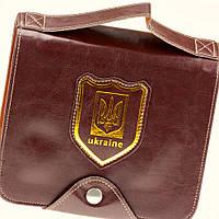 Барсетка Украина «Все включено» – «Аll inclusive», фото 1