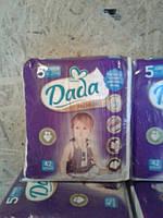 Подгузники Dada Premium 5 (15- 25 кг), 42 шт