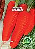 Морковь Каротель (вес 20 г.)  (в упаковке 10 шт)