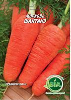 Морковь шантане (вес 20 г.)  (в упаковке 10 шт)