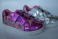 Детские лаковые кроссовки для девочки серебро розовые ( Размеры 25-30 )