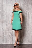 Летнее платье со спущенными плечами длиной до колена цвета мяты