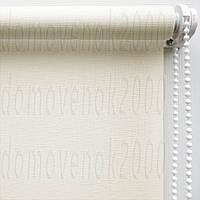 62,5 см х 170 см. Ткань Лен, белая. Рулонные шторы, Тканевые роллет