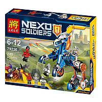 """Конструктор nexo knights lele 79236 """"ланс и его механический конь"""" 249 деталей"""