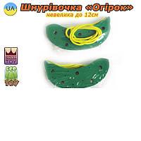 Деревянные игрушки шнуровка для самых маленьких Огурчик