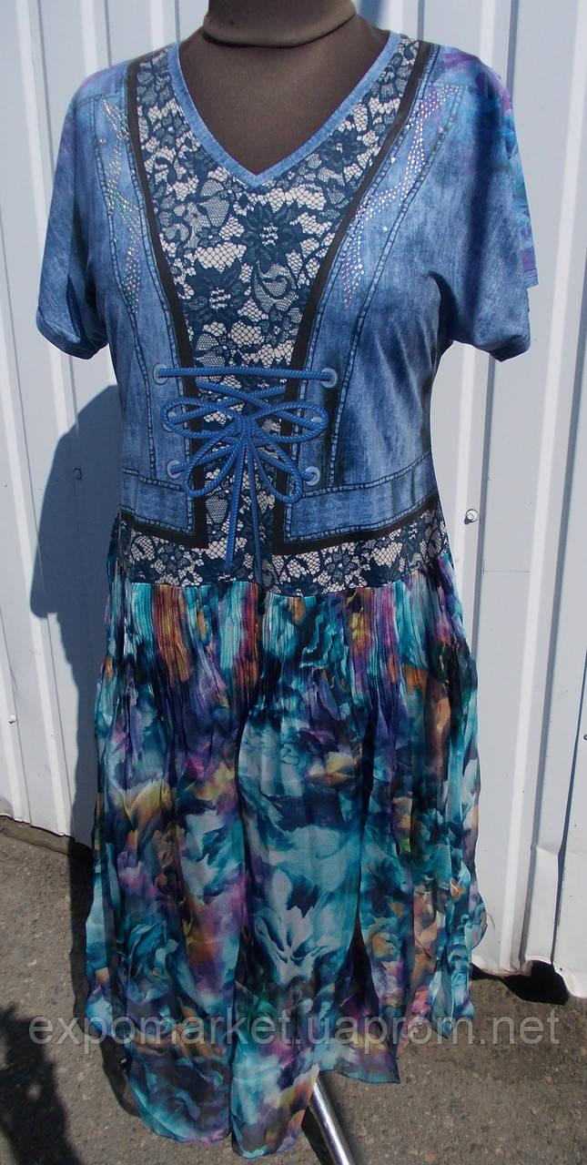 Женское летнее платье батал 50 - 56 размер