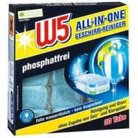 W5 Таблетки для посудомоечной машины 30шт. водорастворямые, тришаровые