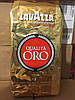 Lavazza Oro 0,5 кг Зерновой (100% Арабика) Италия.