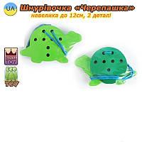 Деревянные игрушки шнуровка для самых маленьких Черепаха