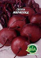 Свекла Мармелад (15 г) (в упаковке 10 шт)
