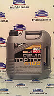 Моторное масло Liqui Moly TOP TEC 4100 5W40, 4 л