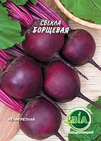 Свекла Борщевая (15 г) (в упаковке 10 шт)