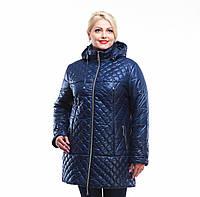 Куртка женская демисезонная стеганная большие размеры,М-315 синяя.