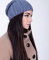 Модная зимняя женская шапка