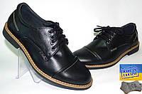 Детские кожаные туфли.