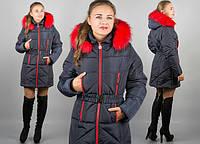Женские куртки, плащи, пальто,жилетки,безрукавки