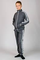 Спортивный костюм детский, подростковый т-серый