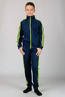 Спортивный костюм детский, подростковый т-синий
