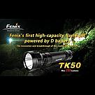 Фонарь Fenix TK50 Cree XP-G (R5), фото 5