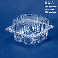 Упаковка ПС-8 (500 мл)