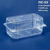 Упаковка ПС-52(2250 мл)